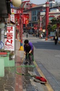 Korean Chinatown
